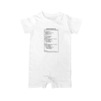 パスワードハッキング(クラッキング):プログラム:C言語:プログラマ:システムエンジニア:ネットワーク Baby rompers