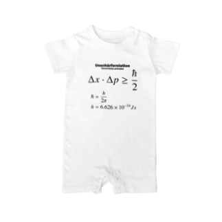 不確定性原理:量子力学:ハイゼンベルク:数式:物理学・科学・数学・学問 Baby rompers