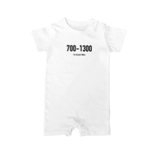 POINTS 700-1300 Baby rompers