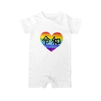 令和 rainbow Baby rompers