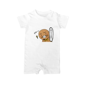 モグのピカーン顔01 Baby rompers