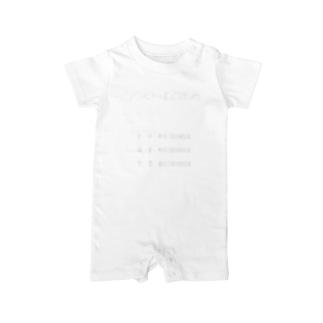 企画開発営業アストロ温泉(白字) Baby rompers