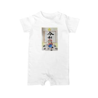 スーパー菅マリオ64令和 Baby rompers
