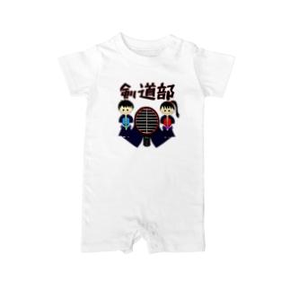 剣道部文字入り・トンボデカプリント(レッド) Baby rompers