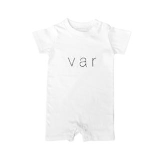 Variable Baby rompers