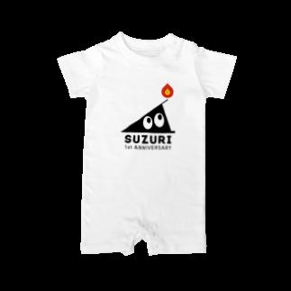 忍者スリスリくんのSUZURI 1st ANNIVERSARY Baby rompers
