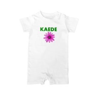 KAEDE Baby rompers