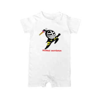 Masked black Baby rompers