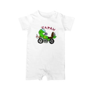 暴走族のバイク Baby rompers