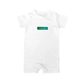 maccho Baby rompers