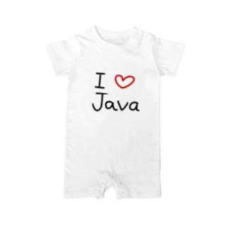 I love Java Baby rompers