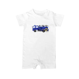 青い消防車 Baby rompers