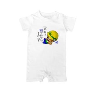 忠君 -08- Baby rompers