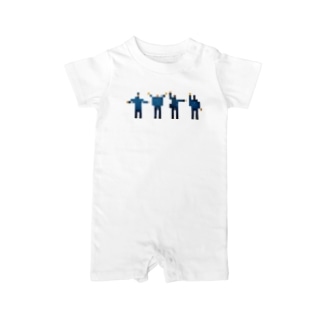 Help! Baby rompers