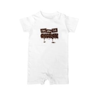 Have room for chocolate Baby rompers