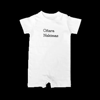木下ゆーきオフィシャルショップの【ロゴ大】Oitara Nakimas Baby rompers