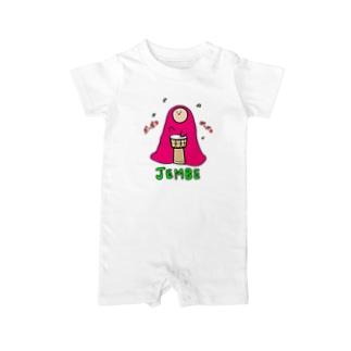 ジャンベ - JEMBE Baby rompers