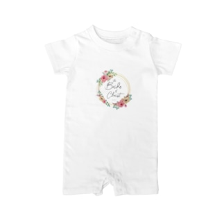 the Bride of Christ Baby rompers