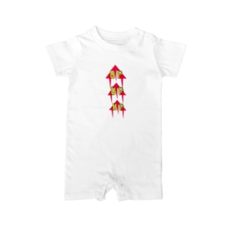UP!! Baby rompers