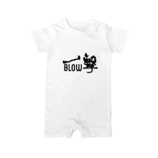 jin's Collection 一撃 BLOW Baby rompers