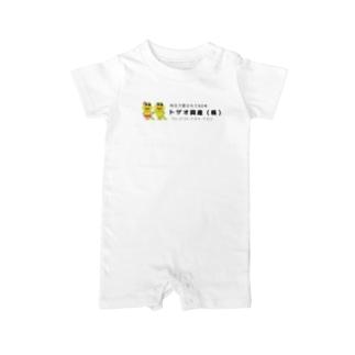 トゲオ興産(株)社員用Tシャツ Baby rompers