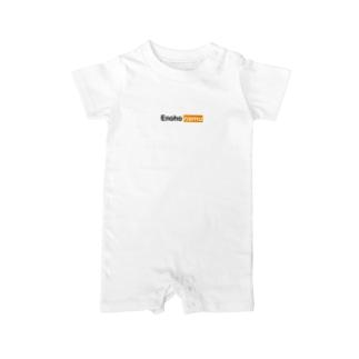 ロゴのみ(白) Baby rompers