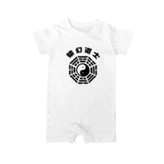 猿幻道士ベビー Baby rompers