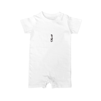 _? Baby rompers