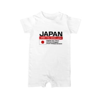 JAPAN!!! Baby rompers