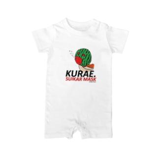 スイカーマスク「KURAE.」 Baby rompers