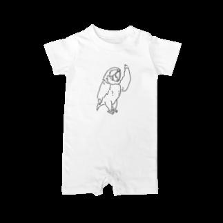 Aliviostaのオウムのスター 鳥 動物イラスト Baby rompers