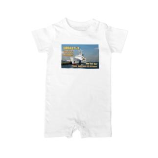 海上保安庁:巡視船あきつしま Japan coast guard: PLH32 Akitsushima Baby rompers