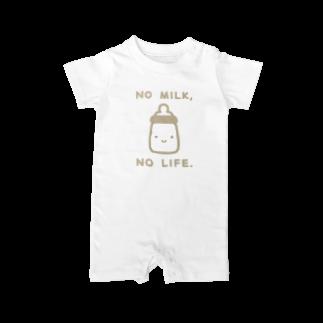 あわゆきのNO MILK, NO LIFE. Baby rompers