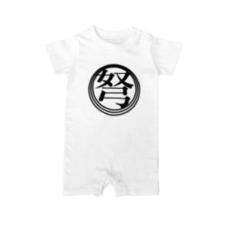 DNRオリジナルロゴ(いっちゃんデカい版) Baby rompers
