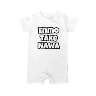 エンモタケナワ Baby rompers