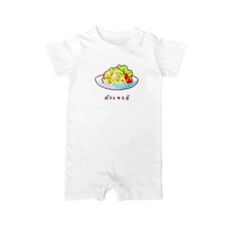 ポテトサラダ Baby rompers
