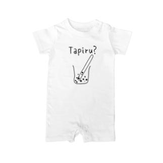 Tapiru? Baby rompers