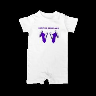 NIKORASU GOのマッチョデザイン「バンプが冷めちまう」 Baby rompers