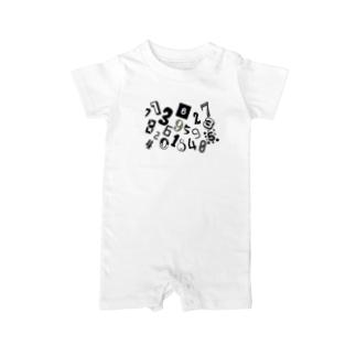 数字【0~9】 Baby rompers