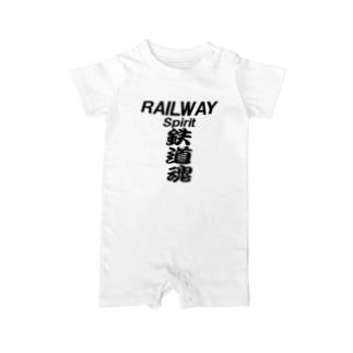 鉄道魂    RAILWAY Spirit Baby rompers