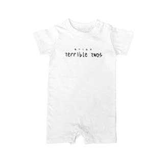 イヤイヤ期 terrible twos Baby rompers