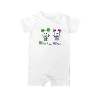 Hikari and Mirai Baby rompers
