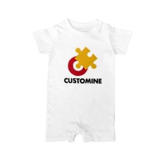 Customine Baby rompers