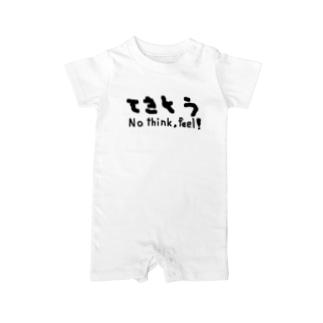 てきとうなTシャツ Baby rompers