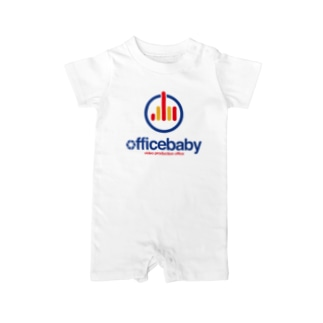 officebaby Baby rompers