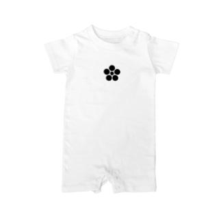 梅に地紙・白(家紋) Baby rompers