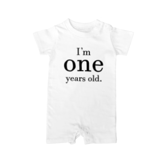 I'm one years old Baby rompers