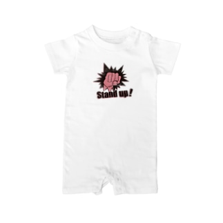STAND UP! Baby rompers