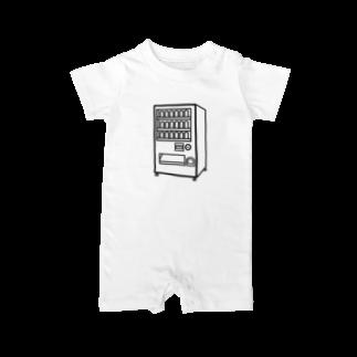 チョコリングボーイのお店の自動販売機 / type-A Baby rompers