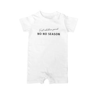 NO NO SEASON 〜イヤイヤ期〜 Baby rompers